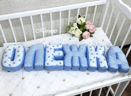 Буквы подушки Олежка фото