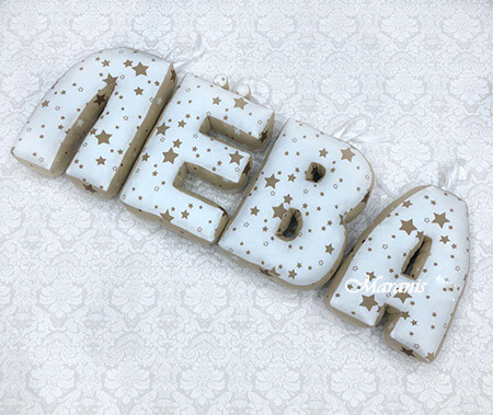 Подушки буквы Лёва/ арт. 44