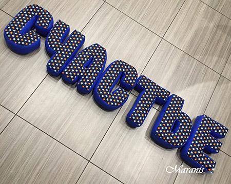 Подушки буквы счастье / арт. 74
