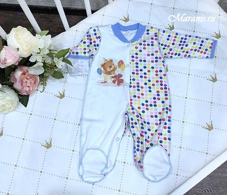 Комбинезон для новорожденного / арт.8