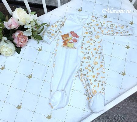 Комбинезон для новорожденного / арт.9