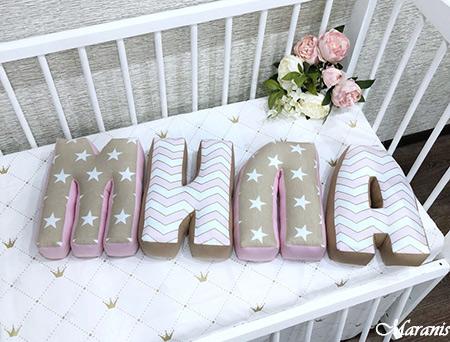 Буквы подушки Мила фото