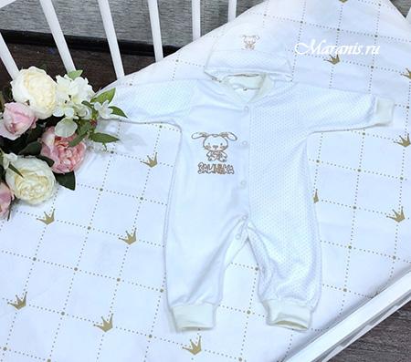 Комбинезон для новорожденного / арт.1