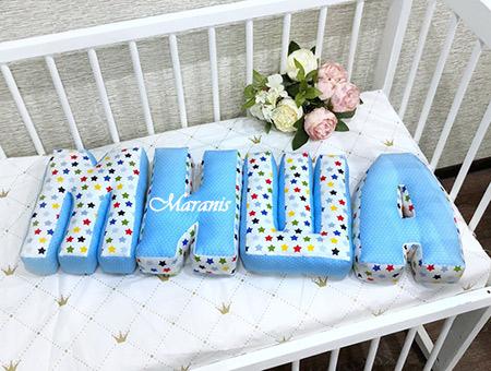 Буквы подушки Миша фото